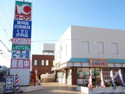 黒潮寿司 箕島店スタッフ | わか...